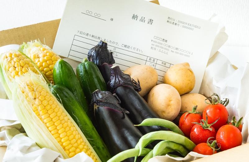 農産物のEC