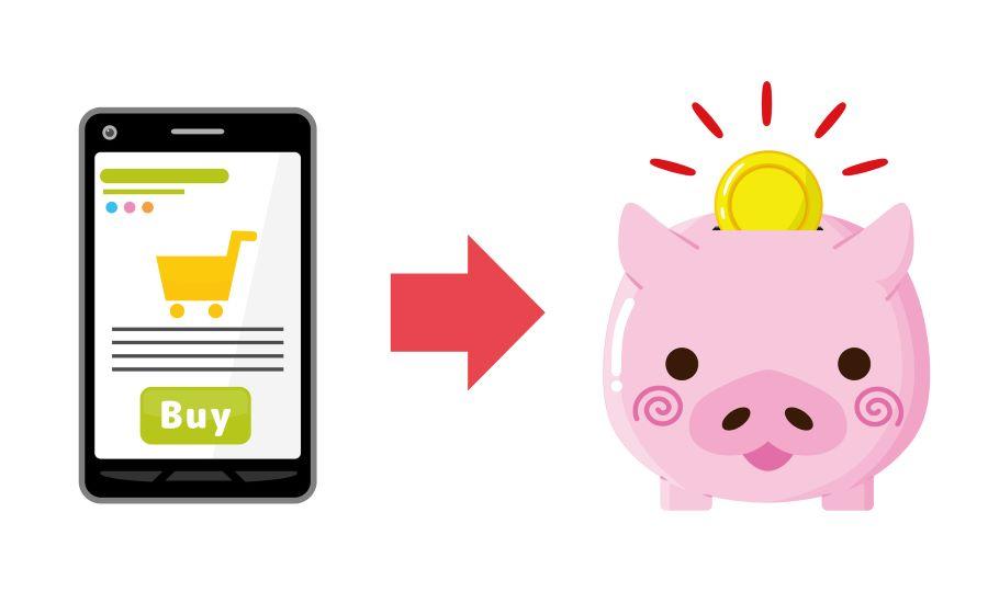 Shopifyで導入したい事業者用のポイントアプリとは
